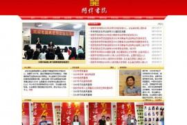 河南省开伟艺术培训中心-点石书法书法高考培训:www.dssfgk.com