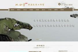 杭州书法高考培训班_杭州双如堂教育咨询有限公司:www.hzsrtjy.com