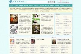 读零零小说网:www.du00.com