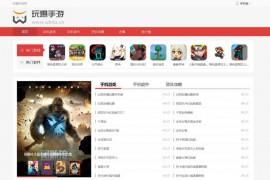 玩爆手游网:www.wbto.cn