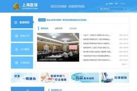 上海医保:www.shyb.gov.cn