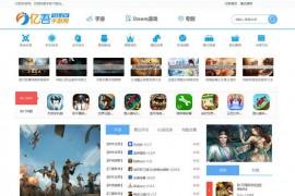 155手游天下-亿吾手游网:www.155.cn
