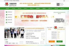 中国助学网:www.ypzx.org.cn