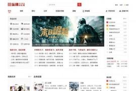 纵横中文网:www.zongheng.com