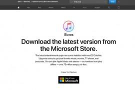 iTunes:www.itunes.com