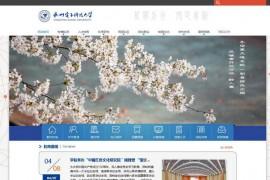 杭州电子科技大学:www.hdu.edu.cn