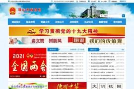 鞍山市教育局:jyj.anshan.gov.cn