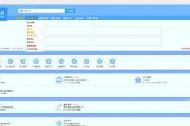 清水河畔-电子科技大学官方论坛:bbs.stuhome.net