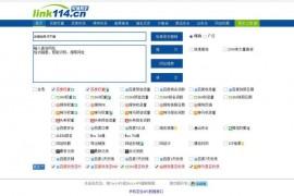 买链帮手-网站批量查询工具:www.link114.cn