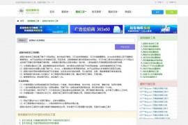 seo超级外链工具网站