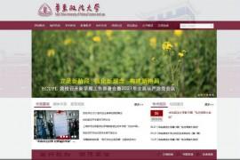 华东政法大学:www.ecupl.edu.cn