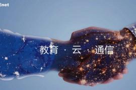 北京教育信息网:www.bjedu.com.cn