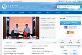 中国水利水电出版社-水电知识网:www.waterpub.com.cn