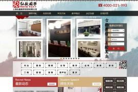 上海书法培训-国画培训-弘毅国学:www.hygx.cn