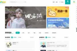 中国原创基地网-中国原创音乐基地:www.5sing.com