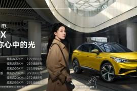 上海大众汽车官网:svw-volkswagen.com