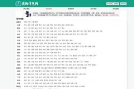 上海夜场招聘-KTV酒吧招聘与求职信息交流平台:www.jobzibo.com