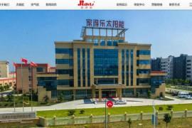 家得乐太阳能热水器:www.sh-jiadele.com