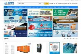 易商网-易商资讯-游泳池温泉洗浴SPA水处理:www.espool.cn