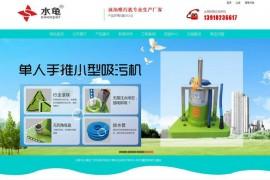 水池吸污机-游泳池清洗机-华北亿洋科技:www.xiwuji.cn