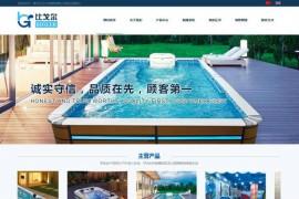 常州儿童泳池-比戈尔洁具有限公司官方网站:www.czbigeer.com