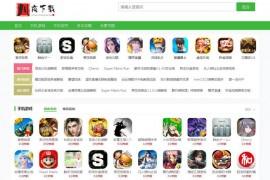 手机游戏排行榜-川商下载站:www.hxcschina.com