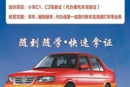 现学车的学费多少-杭州小白考驾照