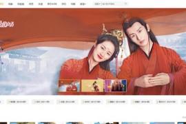 我乐电影网:www.56dy.com