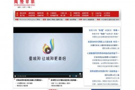 國際日報:www.chinesetoday.com