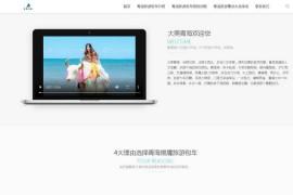 青海旅游包车推荐:www.qhyyyh.com