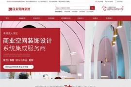 办公室装修设计-深圳尚泰装饰设计:www.szshangtai.com