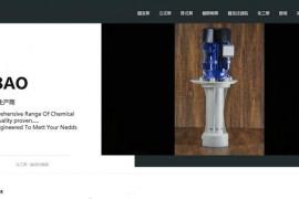 化工泵-水泵厂家:www.kbfilter.net