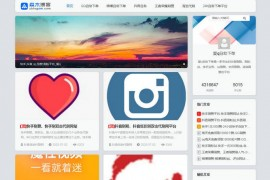 超低价刷赞-爱q刷赞网自助平台:www.h9i.cn