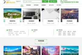 腾冲房产-乐宅找房官网:www.zhaoafangyn.com