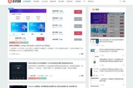 求码网-高质量亲测商业源码网:www.qiumw.com