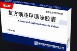 最早发现的磺胺药 1932年由德国生物化学家杜马克发现