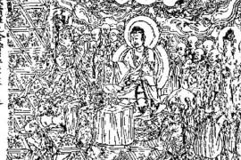 现存最早的雕版印刷品 唐咸通九年王阶刻印的《金刚经》