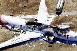 世界十大空难事故排行榜,日本航空123号班机空难事件死亡人数520!