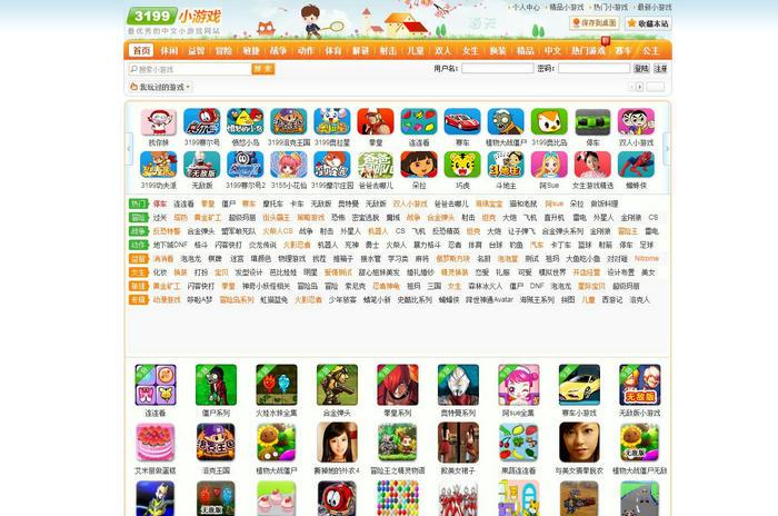 在线小游戏大全-双人小游戏-3199小游戏:www.3199.cn