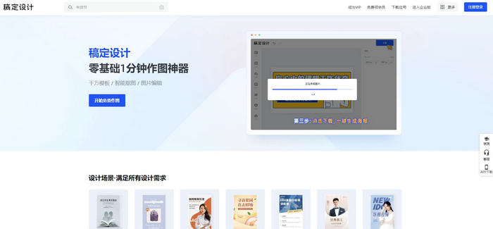 稿定设计:www.gaoding.com
