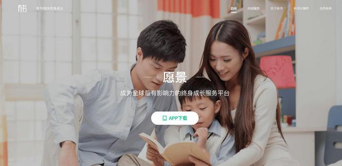 有书相伴终身成长-终身教育领创者:https://www.youshu.cc/