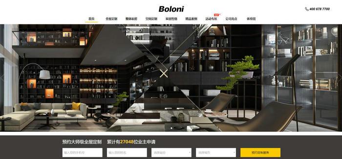 博洛尼官网-博洛尼集团:www.boloni.com