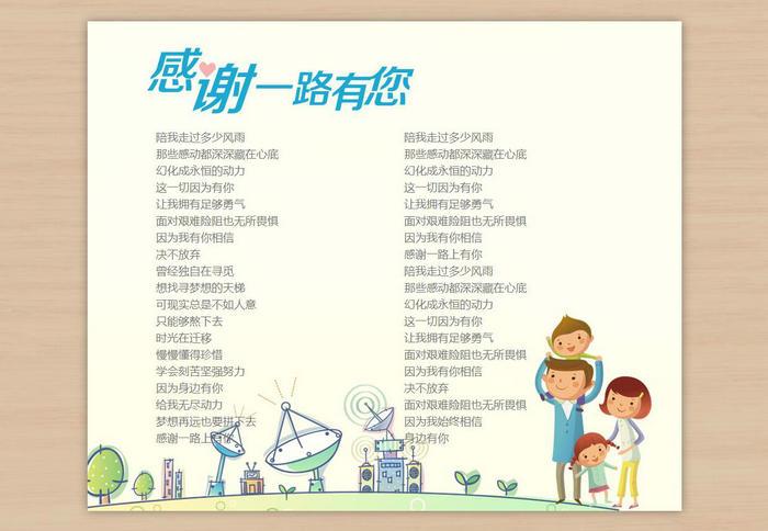 格子铺联盟:www.gezi-shop.cn