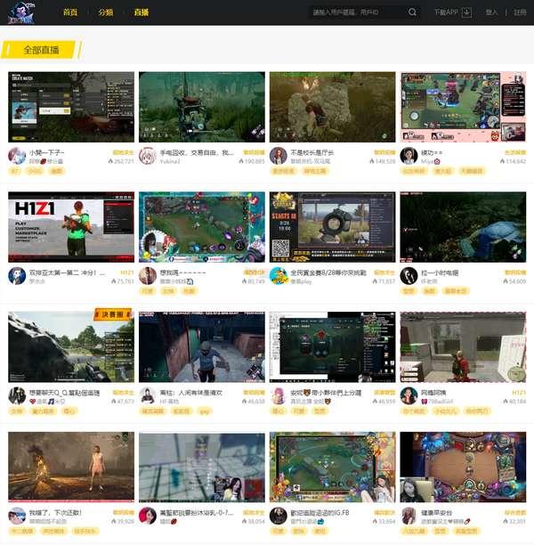 金刚tv-King Kong(金刚直播) :www.kingkong.com.tw