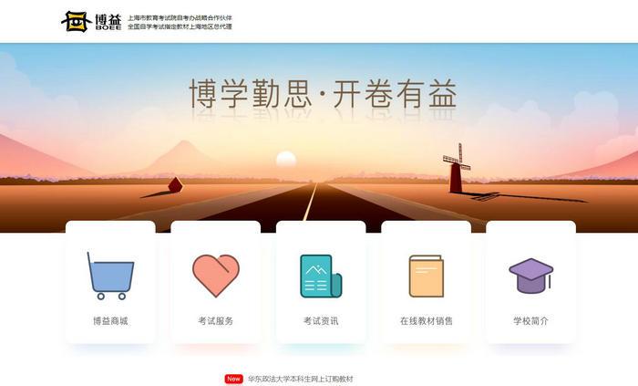 博益网:www.boee.cn
