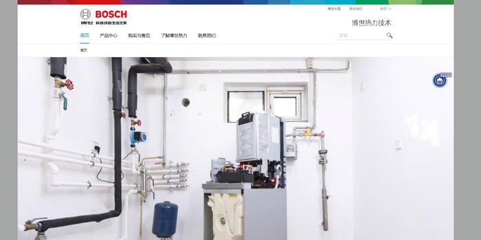 博世空气能热水器-博世热力:www.bosch-climate.cn