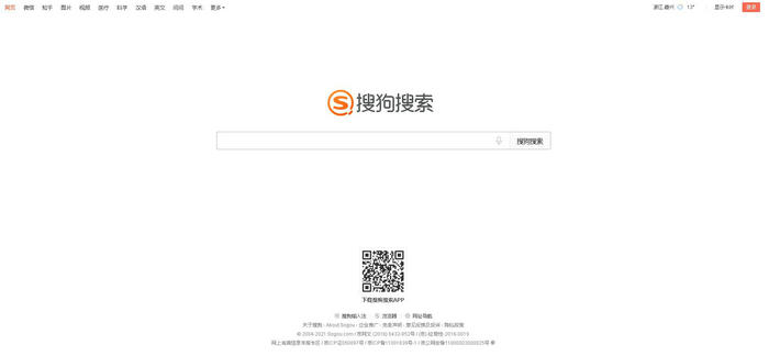 搜狗搜索引擎:www.sogou.com