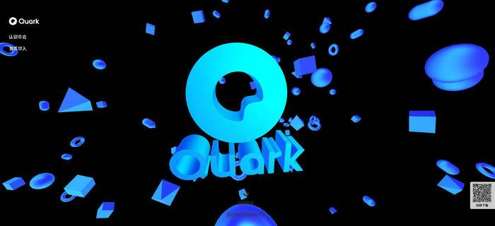 夸克搜索引擎:www.myquark.cn